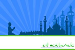 Eid Mubarak ( Blessing for Eid) background Royalty Free Stock Photography