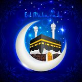Eid Mubarak (Blessing fo Eid) with Kaaba on moon Royalty Free Stock Photography