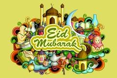 Eid Mubarak Blessing para o fundo de Eid Imagens de Stock Royalty Free