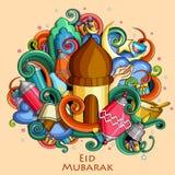 Eid Mubarak Blessing para o fundo de Eid Imagem de Stock