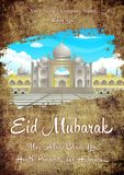 Eid Mubarak Brush The Dirt Ramadhan Elegant Grunge and Gold Greeting Card with Mosque Picture stock images