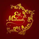 Eid mubarak, calligraphic design Arkivfoto