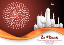 Eid Mubarak Calligraphy árabe com mesquita e o Eid novo ilustração stock