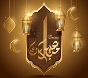 Eid Mubarak calligraphy Stock Images