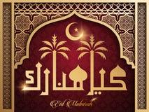 Eid Mubarak calligraphy design Royalty Free Stock Images