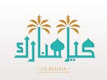 Eid Mubarak calligraphy design Stock Photography