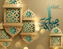 Eid Mubarak calligraphy stock illustration