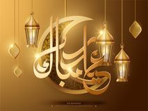 Eid Mubarak calligraphy. With glossy golden lanterns and crescent elements royalty free illustration