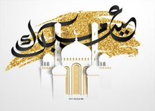 Eid Mubarak calligraphy. With paper art mosque and glowing golden particles vector illustration