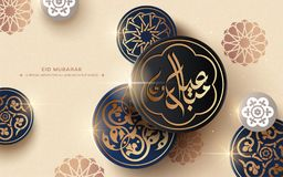 Eid Mubarak calligraphy vector illustration