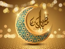 Eid Mubarak calligraphy Royalty Free Stock Photography