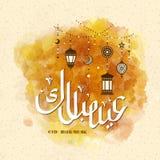 Eid Mubarak calligraphy orange Royalty Free Stock Image