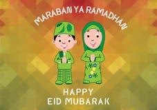 Eid Mubarak Card Royalty-vrije Stock Afbeelding