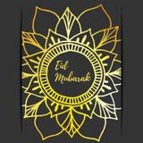 Eid Mubarak Card Fotografía de archivo libre de regalías