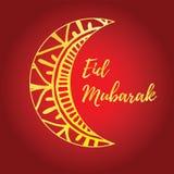 Eid Mubarak Card Imagen de archivo libre de regalías
