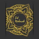 Eid Mubarak Card Lizenzfreies Stockfoto