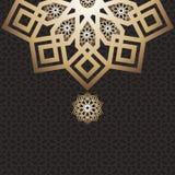 EID Mubarak Card arabisk design Arkivbild