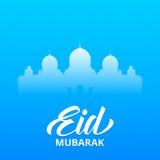 Eid Mubarak Card Disposição de projeto por feriados islâmicos Imagens de Stock Royalty Free