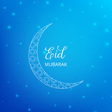 Eid Mubarak card with moon textured of arabesque pattern and glowing stars Royalty Free Stock Photography