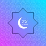 Eid Mubarak card with paper cut effect. Arabesque pattern and glowing moon Stock Image