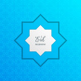 Eid Mubarak card with paper cut effect. Arabesque pattern and typography Royalty Free Stock Image