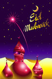 Eid Mubarak Card Royalty Free Stock Photos