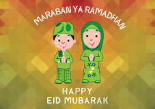 EID mubarak card. Simple EID Mubarak card or background for you Royalty Free Stock Image