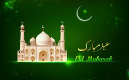 Eid Mubarak card with Taj Mahal Royalty Free Stock Photography