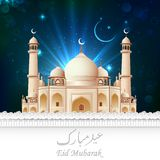 Eid Mubarak card with Taj Mahal Royalty Free Stock Photos