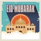 Eid Mubarak with Cartoon mosque stock image