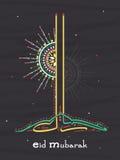 Eid Mubarak celebration with arabic calligraphy text. Royalty Free Stock Images