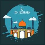 Eid Mubarak celebration with beautiful mosque. Royalty Free Stock Photography