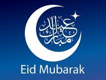 Eid Mubarak celebration calligraphy crescent moon Royalty Free Stock Image