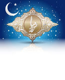 Eid Mubarak Celebration Card Royalty Free Stock Photo