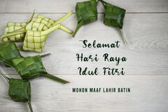 Eid Mubarak celebration card in translate Bahasa Indonesia, Malay language - Selamat Hari Raya Idul Fitri. Mohon maaf lahir batin