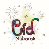 Eid Mubarak celebration. Royalty Free Stock Images