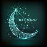 Eid Mubarak celebration with creative crescent moon. Stock Image