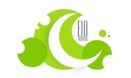 Eid Mubarak celebration with crescent moon. White crescent moon on green abstract background for muslim community festival, Eid Mubarak celebration stock illustration