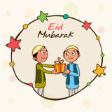 Eid Mubarak celebration with cute kids. Stock Photography