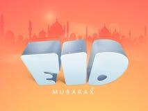 Eid Mubarak celebration with 3D stylish text. Royalty Free Stock Image