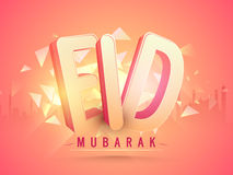 Eid Mubarak celebration with 3D text. Stock Image