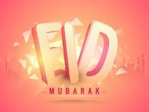 Eid Mubarak celebration with 3D text. Stock Image
