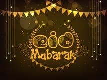Eid Mubarak celebration with glossy text. Stock Image
