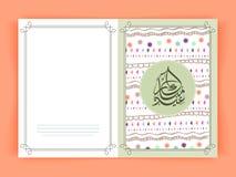 Eid Mubarak celebration greeting card with arabic text. Elegant greeting card design decorated with Arabic Islamic calligraphy of text Eid Mubarak on colorful Stock Photo