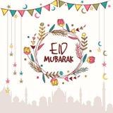 Eid Mubarak celebration greeting card. Stock Image