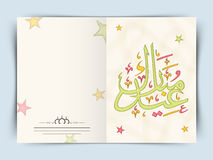 Eid Mubarak celebration greeting card. Stock Photography