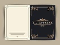Eid Mubarak celebration greeting card design. Royalty Free Stock Photography