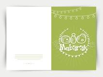 Eid Mubarak celebration greeting card. Royalty Free Stock Images