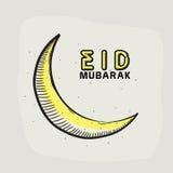 Eid Mubarak celebration greeting card. Stock Photo