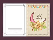 Eid Mubarak celebration greeting card. Stock Images